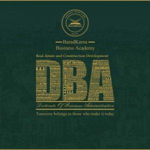 ثبت نام ترم دوم دوره DBA صنعت ساختمان – کد ۲
