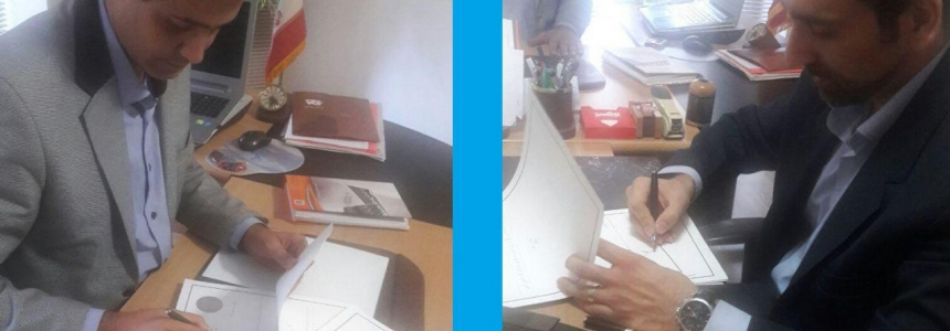 تفاهم نامه دوره های آموزشی با ریاست انجمن معماری شهر تهران